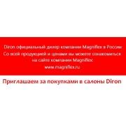 Матрасы Премиальная коллекция Magniflex (Италия)